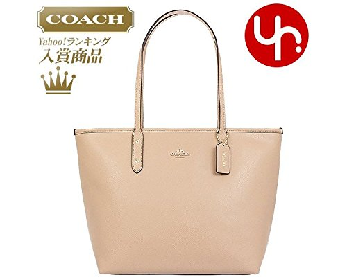 Coach Crossgrain City Zip Tote – Nude