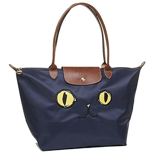 Longchamp Le Pliage Limited 1899 576 556 MIAOU Hand Bag